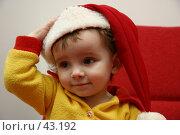 Купить «Девочка в новогодней красной шапке», фото № 43192, снято 23 декабря 2004 г. (c) Harry / Фотобанк Лори