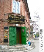 Купить «Таганрог: лавка Чехова», фото № 43488, снято 2 ноября 2003 г. (c) Тихонов Алексей Владимирович / Фотобанк Лори