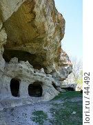 Нижний ярус пещерного города Тепе-Кермен 12-14 век. Стоковое фото, фотограф Михаил Баевский / Фотобанк Лори
