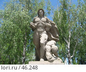 Купить «Мамаев курган, памятник, г. Волгоград», фото № 46248, снято 15 мая 2007 г. (c) Александр Литовченко / Фотобанк Лори