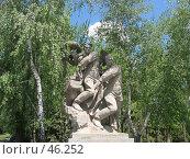 Купить «Мамаев курган памятник г. Волгоград», фото № 46252, снято 15 мая 2007 г. (c) Александр Литовченко / Фотобанк Лори