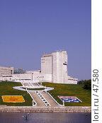 Купить «Чебоксары. Музыкальный театр.», фото № 47580, снято 21 мая 2007 г. (c) Рыжов Андрей / Фотобанк Лори