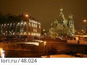 Купить «Санкт-Петербург, Собор Спаса на Крови», фото № 48024, снято 17 декабря 2005 г. (c) Александр Секретарев / Фотобанк Лори