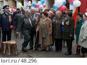 Купить «Зарисовки в День Победы», фото № 48296, снято 9 мая 2007 г. (c) Сергей Байков / Фотобанк Лори