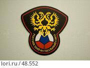 Купить «Эмблема Российского футбольного союза», фото № 48552, снято 26 мая 2007 г. (c) 1Andrey Милкин / Фотобанк Лори