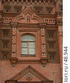 Купить «Окно исторического музея», эксклюзивное фото № 48944, снято 1 июня 2007 г. (c) Журавлев Андрей / Фотобанк Лори