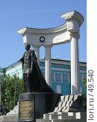 Купить «Москва. Памятник Александру II у Храма Христа-Спасителя», фото № 49540, снято 2 июня 2007 г. (c) Julia Nelson / Фотобанк Лори