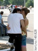 Купить «Влюблённая пара», фото № 49828, снято 30 мая 2007 г. (c) Юрий Синицын / Фотобанк Лори