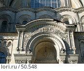 Купить «Декор арки южного входа Морского Никольского собора в Кронштадте», фото № 50548, снято 3 июня 2007 г. (c) Людмила Жмурина / Фотобанк Лори