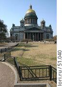Купить «Санкт-Петербург, Исаакиевский собор», фото № 51040, снято 1 мая 2006 г. (c) Александр Секретарев / Фотобанк Лори