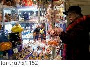 Купить «Покупка подарков. ГУМ. Канун Нового года», эксклюзивное фото № 51152, снято 29 декабря 2006 г. (c) Ирина Мойсеева / Фотобанк Лори