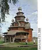 Купить «Деревянный храм», фото № 51388, снято 21 сентября 2003 г. (c) Сергей Байков / Фотобанк Лори