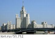 Купить «Высотка на Котельнической набережной. Москва.», фото № 51712, снято 21 мая 2007 г. (c) Тим Казаков / Фотобанк Лори