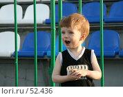 Будущий фанат. Стоковое фото, фотограф Марюнин Юрий / Фотобанк Лори