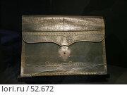 Портфель Наполеона (2007 год). Стоковое фото, фотограф Федюнин Александр / Фотобанк Лори