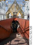 Купить «Интерьер пешеходного моста Богдана Хмельницкого», фото № 52720, снято 9 июня 2007 г. (c) Юрий Синицын / Фотобанк Лори