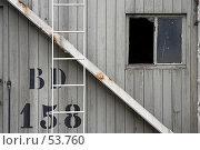 Купить «BD 158», фото № 53760, снято 19 марта 2006 г. (c) Михаил Лавренов / Фотобанк Лори