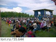 Купить «Люди сидящие перед сценой на празднике Сабантуй», фото № 55644, снято 15 декабря 2018 г. (c) Талдыкин Юрий / Фотобанк Лори