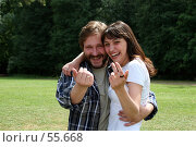 Купить «Весёлая пара», фото № 55668, снято 24 июня 2007 г. (c) Сергей Лаврентьев / Фотобанк Лори