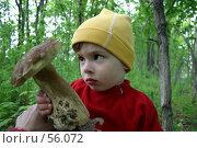 Купить «Мальчик и большой гриб», фото № 56072, снято 11 июня 2006 г. (c) Останина Екатерина / Фотобанк Лори