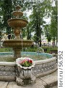 Купить «Дмитров. Фонтан в сквере», фото № 56952, снято 1 июля 2007 г. (c) Julia Nelson / Фотобанк Лори