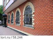 Купить «Национальный колорит - фасад частного дома на улице Махачкалы», фото № 58244, снято 25 июня 2007 г. (c) Ларина Татьяна / Фотобанк Лори