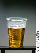Купить «Пластиковый стакан», фото № 59092, снято 12 августа 2006 г. (c) Морозова Татьяна / Фотобанк Лори