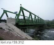 Купить «Автомобильный мост через реку Вуоксу», фото № 59312, снято 2 июля 2020 г. (c) Элеонора Лукина (GenuineLera) / Фотобанк Лори