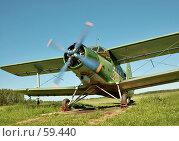 Купить «Ан-2 на опробовании двигателя перед взлетом», фото № 59440, снято 2 июня 2007 г. (c) Павел Преснов / Фотобанк Лори