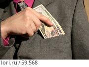 Купить «Преуспевающий бизнесмен кладет деньги себе в карман», фото № 59568, снято 21 июня 2005 г. (c) Harry / Фотобанк Лори