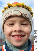 Купить «Лицо счастливого мальчика», фото № 59968, снято 7 мая 2007 г. (c) Останина Екатерина / Фотобанк Лори