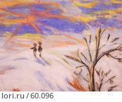 Купить «Зима, закат (рисунок, пастель, картон)», иллюстрация № 60096 (c) Галина  Горбунова / Фотобанк Лори