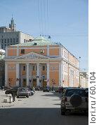 Купить «Торгово-промышленная палата Российской Федерации», фото № 60104, снято 6 мая 2007 г. (c) urchin / Фотобанк Лори