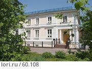 Купить «Дом архитектора Клейна», фото № 60108, снято 19 мая 2007 г. (c) urchin / Фотобанк Лори