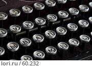 Купить «Русскоязычная клавиатура старой пишущей машинки», фото № 60232, снято 12 июня 2007 г. (c) Михаил Браво / Фотобанк Лори