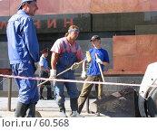 Рабочие (2005 год). Редакционное фото, фотограф дмитрий / Фотобанк Лори