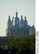 Купить «Успенский собор, Смоленск», фото № 61096, снято 26 мая 2007 г. (c) Смирнова Лидия / Фотобанк Лори