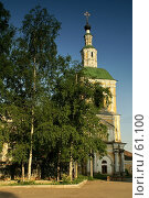 Купить «Колокольня православной гимназии, Смоленск», фото № 61100, снято 26 мая 2007 г. (c) Смирнова Лидия / Фотобанк Лори