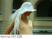Купить «Голубая шляпа. Blue hat», фото № 61528, снято 17 августа 2005 г. (c) Морозова Татьяна / Фотобанк Лори