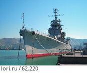 Купить «Корабль», фото № 62220, снято 12 июля 2006 г. (c) Илья Садовский / Фотобанк Лори