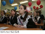 Купить «Выпускники за партами», фото № 62524, снято 25 мая 2007 г. (c) Николай Гернет / Фотобанк Лори