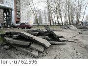 Купить «Дорожные работы. Снятие старого асфальта», фото № 62596, снято 17 мая 2007 г. (c) Николай Гернет / Фотобанк Лори