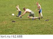 Купить «Гол!!!», фото № 62688, снято 24 июня 2007 г. (c) Сергей Байков / Фотобанк Лори