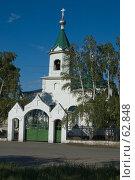 Купить «Церковь святого Николая в Абакане», фото № 62848, снято 16 июня 2007 г. (c) Форис Алексей / Фотобанк Лори