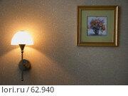 Купить «Зажженая настенная лампа и картинка в рамке, висящая на стене», фото № 62940, снято 24 июня 2007 г. (c) Harry / Фотобанк Лори