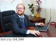Купить «Мужчина-марионетка в офисе смеется», фото № 64344, снято 22 июля 2007 г. (c) Ирина Мойсеева / Фотобанк Лори