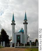 Купить «Соборная мечеть г. Чистополь», фото № 66152, снято 28 июля 2007 г. (c) Кучкаев Марат / Фотобанк Лори