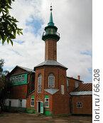Купить «Мечеть г. Чистополь», фото № 66208, снято 28 июля 2007 г. (c) Кучкаев Марат / Фотобанк Лори