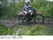 Купить «Мотоциклист эндуро», фото № 66276, снято 14 августа 2018 г. (c) Талдыкин Юрий / Фотобанк Лори
