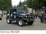 Купить «УАЗ внедорожник», фото № 66420, снято 28 июля 2007 г. (c) Андрияшкин Александр / Фотобанк Лори
